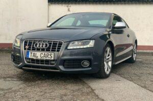 Audi S5 4.2 Coup Quattro